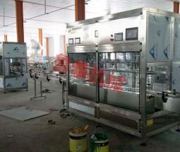 Thailand PTT installation site