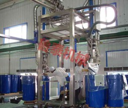 200L vat weighing filling production site