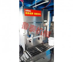dongfeng lubricating oil workshop