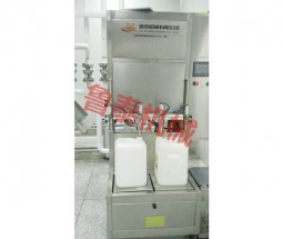semi-automatic weighing tierce filling machine