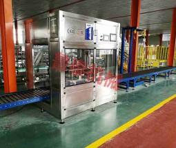 200L double-head automatic barrel filling line