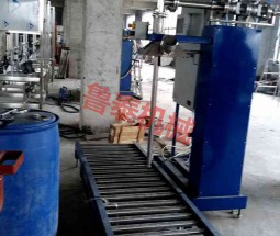 200L vat explosion-proof filling machine