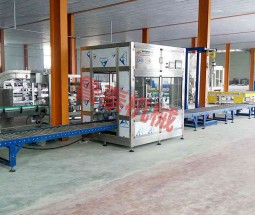 full-automatic weighing filling line
