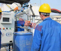 Explosion proof filling production site