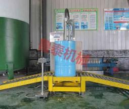 200kg vat single head