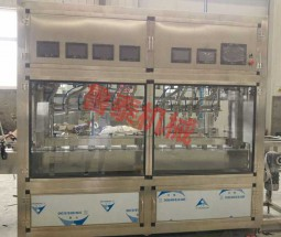 12-head inner packing filling machine