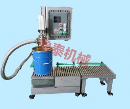 explosion-proof weighing filling machine