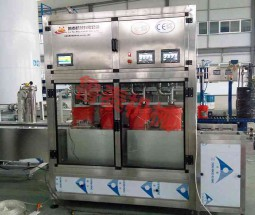 4-head tierce weighing filling machine