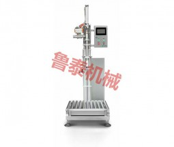 single-head 200L semi-automatic weighing filling machine