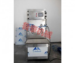 semi-automatic computer flowmeter filling machine