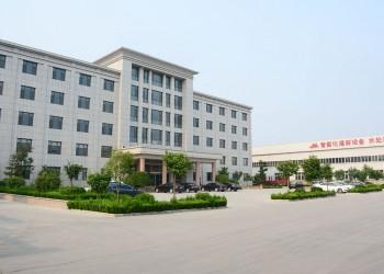 Company plant view
