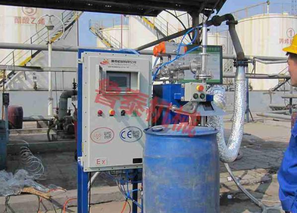 200L防爆称重灌装机